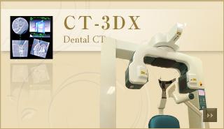 CT-3DX